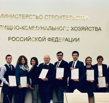 The Minister of Construction and Housing and Public Utilities thanked the leaders and curators of the expert groups of the Interdepartmental Working Group of the All-Russian Competition for Small Towns and Historic Settlements