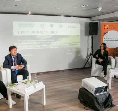 "Application submission process for the development of the ""Park for Future Generations"" project in Yakutsk launched"