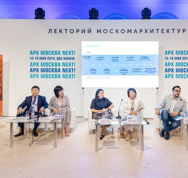 Competitions for the development of concepts for a tourism cluster in Oymyakon and for the main square in Yakutsk started in Moscow