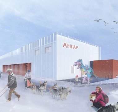 """ANGAR"" innovative public space will become the youth hub of Chukotka"