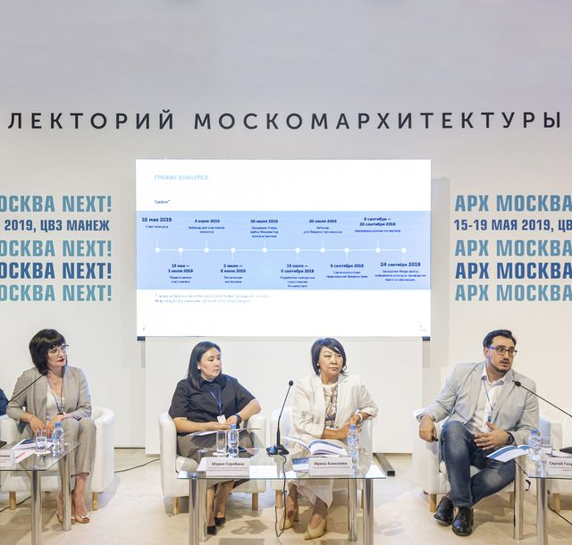 Competitions for the development of concepts for a tourism cluster in Oymyakon and for the main square in Yakutsk started
